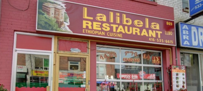 Lalibela Ethiopian Restaurant Toronto